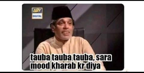 harmoium wale chacha meme