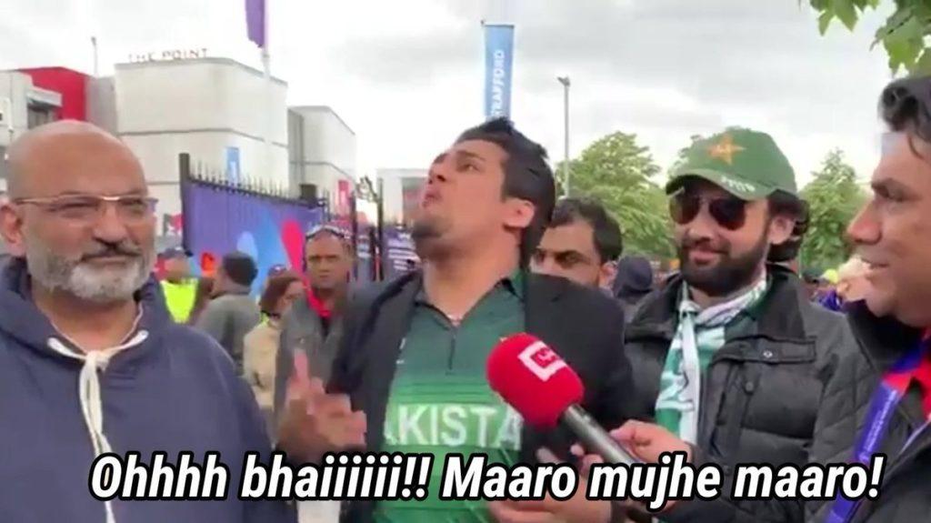 pakistani meme o bhai maro mujhe