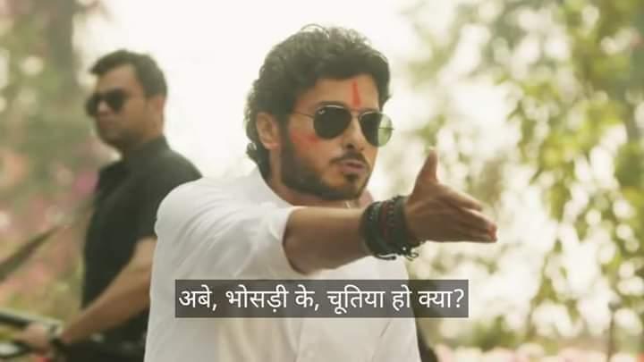 munna bhaiya meme template
